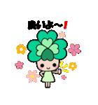 よつばちゃん!基本セット3(個別スタンプ:08)