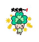よつばちゃん!基本セット3(個別スタンプ:09)
