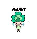 よつばちゃん!基本セット3(個別スタンプ:10)
