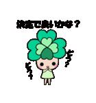 よつばちゃん!基本セット3(個別スタンプ:12)
