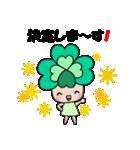 よつばちゃん!基本セット3(個別スタンプ:13)