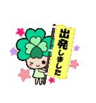 よつばちゃん!基本セット3(個別スタンプ:15)