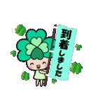 よつばちゃん!基本セット3(個別スタンプ:17)