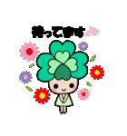 よつばちゃん!基本セット3(個別スタンプ:18)