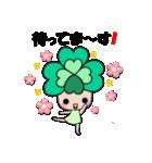 よつばちゃん!基本セット3(個別スタンプ:19)