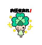よつばちゃん!基本セット3(個別スタンプ:20)
