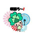 よつばちゃん!基本セット3(個別スタンプ:21)