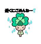 よつばちゃん!基本セット3(個別スタンプ:23)