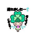 よつばちゃん!基本セット3(個別スタンプ:24)