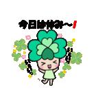 よつばちゃん!基本セット3(個別スタンプ:25)
