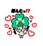 よつばちゃん!基本セット3(個別スタンプ:30)