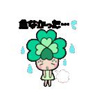よつばちゃん!基本セット3(個別スタンプ:36)