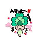 よつばちゃん!基本セット3(個別スタンプ:37)