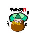 よつばちゃん!基本セット3(個別スタンプ:38)