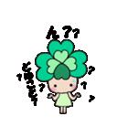よつばちゃん!基本セット3(個別スタンプ:39)