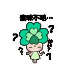 よつばちゃん!基本セット3(個別スタンプ:40)