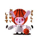 バスケ応援うさばす3(個別スタンプ:01)