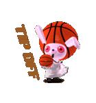 バスケ応援うさばす3(個別スタンプ:02)