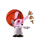 バスケ応援うさばす3(個別スタンプ:03)