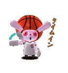 バスケ応援うさばす3(個別スタンプ:04)