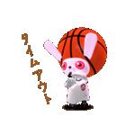 バスケ応援うさばす3(個別スタンプ:05)
