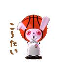 バスケ応援うさばす3(個別スタンプ:06)