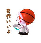 バスケ応援うさばす3(個別スタンプ:07)