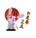 バスケ応援うさばす3(個別スタンプ:09)