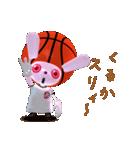 バスケ応援うさばす3(個別スタンプ:10)