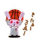 バスケ応援うさばす3(個別スタンプ:11)