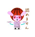 バスケ応援うさばす3(個別スタンプ:12)