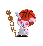 バスケ応援うさばす3(個別スタンプ:13)