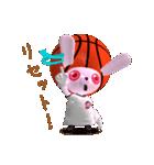 バスケ応援うさばす3(個別スタンプ:14)