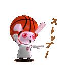 バスケ応援うさばす3(個別スタンプ:15)