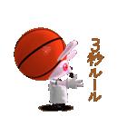バスケ応援うさばす3(個別スタンプ:16)