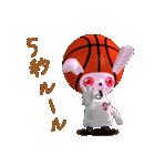 バスケ応援うさばす3(個別スタンプ:17)