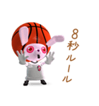 バスケ応援うさばす3(個別スタンプ:18)