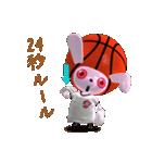 バスケ応援うさばす3(個別スタンプ:19)