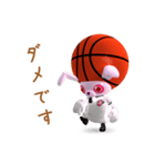 バスケ応援うさばす3(個別スタンプ:20)