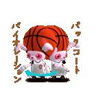 バスケ応援うさばす3(個別スタンプ:21)