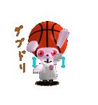 バスケ応援うさばす3(個別スタンプ:22)