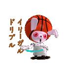 バスケ応援うさばす3(個別スタンプ:23)