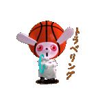 バスケ応援うさばす3(個別スタンプ:24)