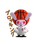 バスケ応援うさばす3(個別スタンプ:26)