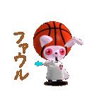 バスケ応援うさばす3(個別スタンプ:27)