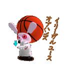 バスケ応援うさばす3(個別スタンプ:28)