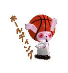 バスケ応援うさばす3(個別スタンプ:29)
