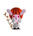 バスケ応援うさばす3(個別スタンプ:30)