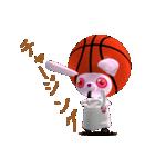 バスケ応援うさばす3(個別スタンプ:31)