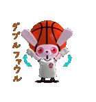 バスケ応援うさばす3(個別スタンプ:33)